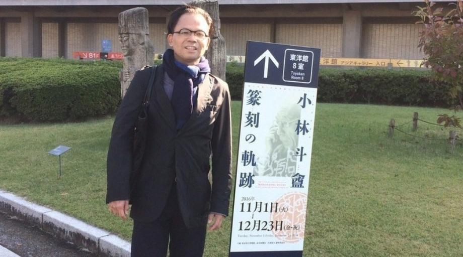 Akagi Toshio san